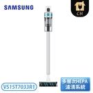 [SAMSUNG 三星]Jet Light - 無線變頻吸塵器 VS15T7033R1