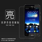 ◆亮面螢幕保護貼 ASUS PADFONE INFINITY A80/ Lite A80C/ New Padfone Infinity A86 保護貼 軟性 亮貼 亮面貼 保護膜
