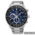 SEIKO 精工 SSC585P1 V175-0EE0B 太陽能三眼計時男錶 免運/43mm