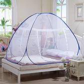 蚊帳 加密雙開門有底 蒙古包 蚊帳 防蚊蟲 防蚊帳 加密網紗 彈開式防蚊帳 快速安裝 (單人)