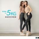 《BA6132》視覺-5KG。纖瘦高腰長腿窄管長褲 OrangeBear
