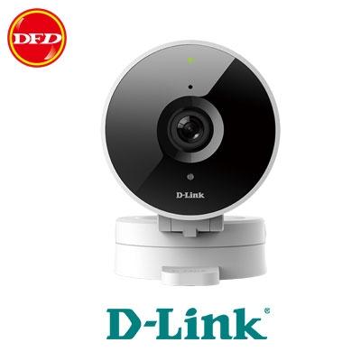 D-Link 友訊 DCS-8010LH HD無線網路攝影機 120°超廣角 HD 720P解析度 公司貨
