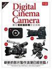 微電影講堂:數位電影攝影機完全攻略...