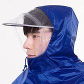透明大帽檐頭盔式男女單人騎行雨衣雨披