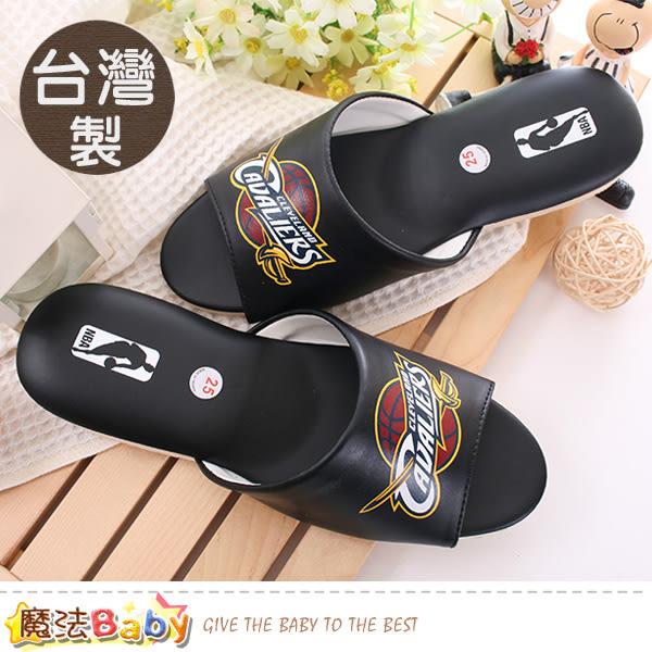 室內拖鞋 台灣製NBA授權騎士隊正版 魔法Baby