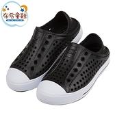 《布布童鞋》SKECHERS純黑色兒童洞洞休閒鞋(17~22公分) [ N1E95LD ]