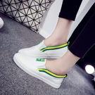 韓版  平底  休閒鞋