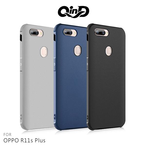 QinD OPPO R11s Plus 刀鋒保護套 背蓋 軟殼 軟套 四角氣囊 手機殼 手機套