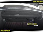 莫名其妙倉庫【DG049 行李箱隔音墊(汽柴)】後行李廂 隔熱棉 油電不可使用 Mondeo MK5