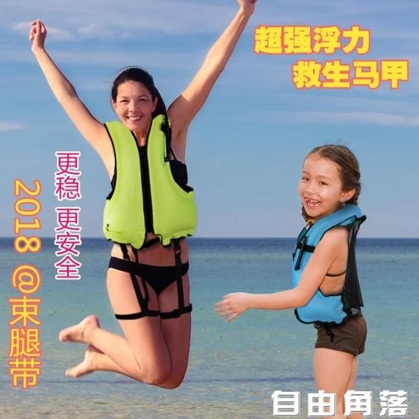 新品帶腿帶充氣救生衣 安全浮潛水浮力馬甲 輔助便攜浮力游泳用品 自由角落