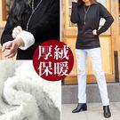 精梳棉面料,QQ毛內層 雙層加厚,寒流必備款 保暖舒適,伸展性極佳 內容物:保暖衣x1件。