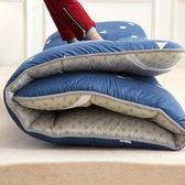床墊床褥1.5m床1.8x2.0米1.2榻榻米地鋪睡墊折疊防滑超軟被褥墊被 莎拉嘿幼