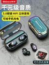 藍芽5.0耳機一對超長待機隱形迷你入耳掛耳塞式運動跑步開車適用  【快速出貨】