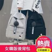 後背包女韓版原宿ulzzang 高中學生校園後背包潮流簡約帆布軟妹背包