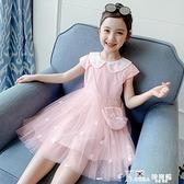 兒童洋裝 女童洋裝夏裝2021新款洋氣夏季童裝小女孩公主裙蓬蓬紗兒童裙子