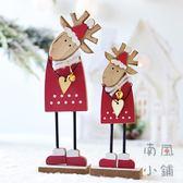 北歐馴鹿木質麋鹿桌面擺件聖誕節裝飾品【南風小舖】