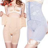 塑身馬甲 腰夾/束腰 收腹褲頭高腰產后褲收腹內褲大碼女