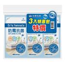 【佳兒園婦幼館】Dr' s Formula 台塑生醫 防霉抗菌溫和濃縮洗衣精補充包-3入