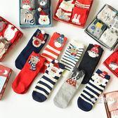 兒童襪子萌萌的小動物襪 本命年童襪 圣誕禮盒襪新年襪 4雙裝(1件免運)