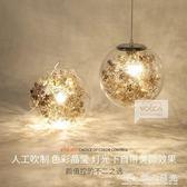 北歐現代簡約臥室小吊燈歐式創意個性玻璃藝術燈  台北日光