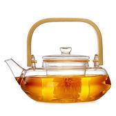 玻璃茶壺家用耐高溫過濾泡茶水壺