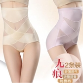 豐臀褲 夏天高腰收腹神器翹臀內褲女提臀束腰小肚子蠻腰夏季塑形燃脂薄款