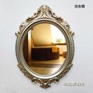 北歐鏡子梳妝浴室洗漱鏡子壁掛歐式衛生間鏡子掛鏡裝飾鏡圓美容院MNS「時尚彩紅屋」