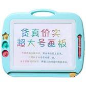 寫字板 加大厚彩色磁性畫畫板兒童繪畫板寶寶寫字板玩具涂鴉板黑板手寫板 莎拉嘿幼