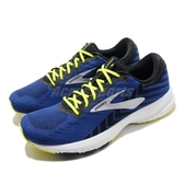 Brooks 慢跑鞋 Launch 6 藍 銀 輕量透氣 避震支撐 男鞋 運動鞋【ACS】 1102971D419