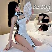 克妹Ke-Mei【AT69435】就是愛惹火心機摟空側開叉改良式旗袍式洋裝