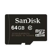 【終身保固】 SanDisk 64G 64GB micro SDHC T-Flash 防水 抗高溫 記憶卡 高規C10