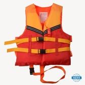 救生衣兒童泡沫救生衣 兒童浮力背心 帶跨帶口哨  男女童浮潛背心 泳衣