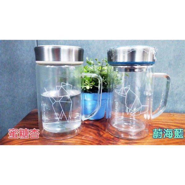 GREEN BELL 綠貝 星幻雙層玻璃泡茶杯(500ml) 辦公杯【Miss.Sugar】【K40060660】