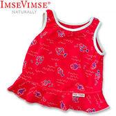 [衣林時尚] 瑞典 Imse Vimse游泳泳衣-紅色小魚 瑞典原裝進口(歐盟製造)