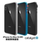 CATALYST 耐衝擊保護套 軍規 3米 防摔 保護殼 for iPHONE Xs Max 6.5吋