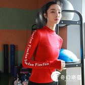 運動上衣-字母運動上衣女高彈緊身衣長袖訓練跑步健身T恤速干瑜伽服女春-奇幻樂園