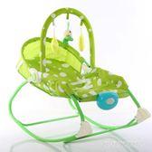新生兒童哄娃睡多功能便捷安撫搖搖椅LVV3807【KIKIKOKO】TW