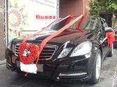 甜蜜婚禮車