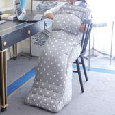 暖腳寶 辦公室暖腳寶插電暖腳神器護膝毯電熱老人過全身暖身寶暖膝 蘇迪蔓