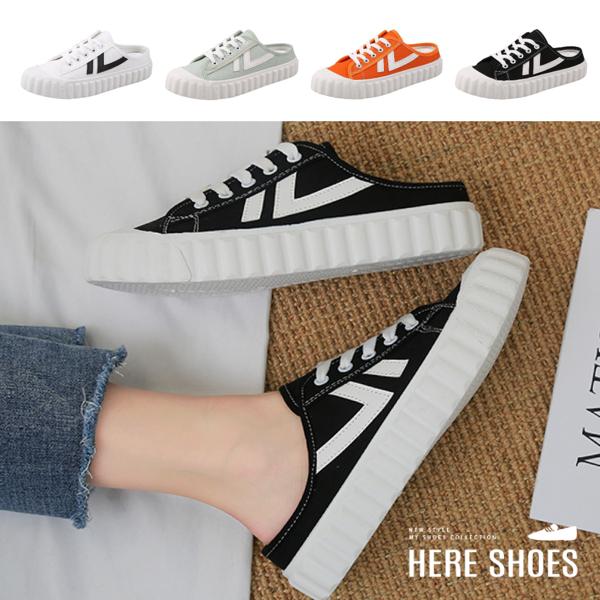 [Here Shoes]底厚3cm 帆布併接PU綁帶穆勒鞋 圓頭厚底餅乾底半包懶人鞋 運動風休閒鞋─ASW2005