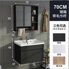 九牧衛浴浴室組合櫃現代簡約衛生間洗漱台洗手洗臉盆洗面盆實木櫃 夢幻小鎮