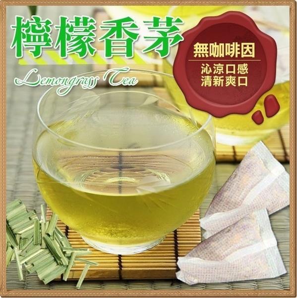 檸檬香茅花茶包 1包(20入) 天然花草茶 草本茶 單方花茶 無咖啡因 【正心堂】