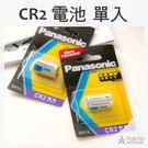 Panasonic CR2 鋰電池 3V1入