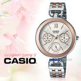 CASIO 卡西歐 手錶專賣店 LTP-E406BPG-7A 女錶 不鏽鋼錶帶 星期日期顯示 三重折疊扣