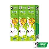 黑人兒童牙膏(蘋果口味)40g*1入【富康活力藥局】