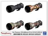 EC easyCover Tamron 150-600mm F5-6.3 Di VC USD G2 保護套