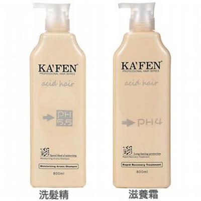 acid hair亞希朵 酸蛋白系列洗髮精/滋養霜(800ml)2款可選【小三美日】