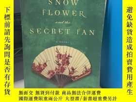 二手書博民逛書店雪罕見花 祕扇 SNOW FLOWER SECRET FAN(原