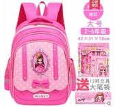 新品小學生書包6-12周歲女兒童后背包3-5年級女童背包 聖誕交換禮物LX