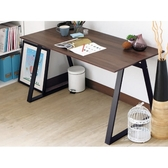 書桌 電腦桌 CV-636-9 艾恩胡桃色美學工作桌 (不含其它產品) 【大眾家居舘】